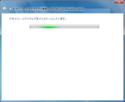ドライバ ソフトウェアのインストール画面