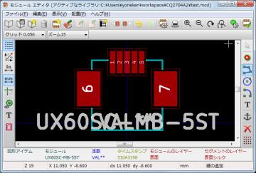 KiCadの回路記号&フットプリントを作る方法